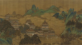 "Queen Mother of the West - ""Peach Festival of the Queen Mother of the West"", a Ming dynasty painting from the early 17th century, by an anonymous artist."