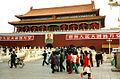 Pekingverbuedestad5.jpg