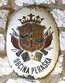 Perast Gospa od Škrpjela - Museum Wappen Perast.jpg