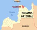 Ph locator misamis oriental talisayan.png