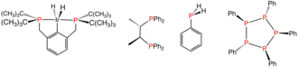 Organophosphorus compound - Various reduced organophosphorus compounds: a complex of an organophosphine pincer ligand, the chiral diphosphine used in homogeneous catalysis, the primary phosphine PhPH2, and the phosphorus(I) compound (PPh)5.