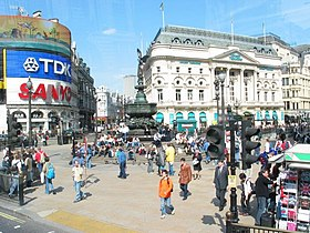 Image illustrative de l'article Piccadilly Circus