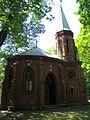 Piekary Śląskie, kaplica Spotkanie Jezusa z Marią 06.JPG