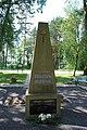 Piemineklis brīvības cīņās kritušajiem igauņiem - panoramio - Manshtein.jpg