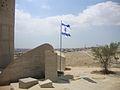 PikiWiki Israel 11491 Negev brigade monument.jpg