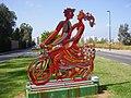 PikiWiki Israel 19337 Sculpture by David Gerstein in Netanya.JPG