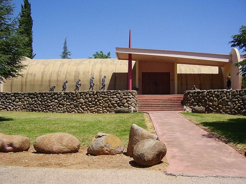 מוזיאון האדם הקדמון במעיין ברוך