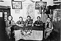 PikiWiki Israel 364 Hashomer Hatzair - Havana Cuba הנהגת השומר הצעיר בהוואנה קובה.jpg
