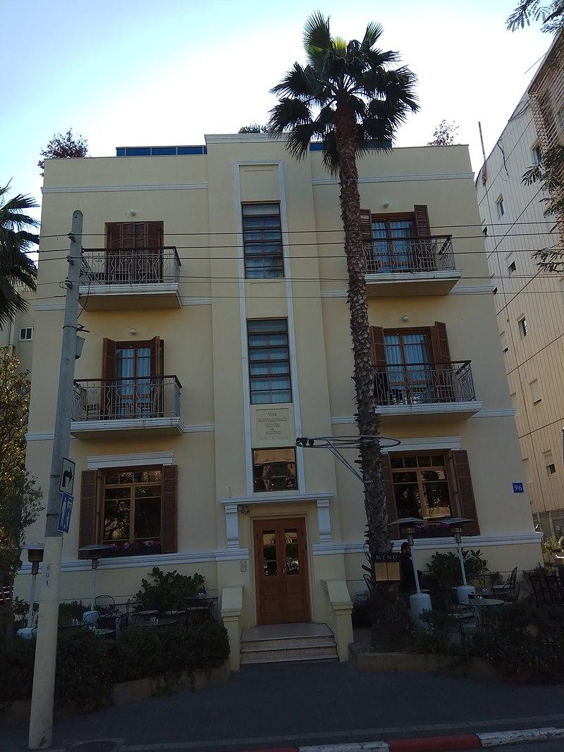 מלון רוטשילד בתל אביב