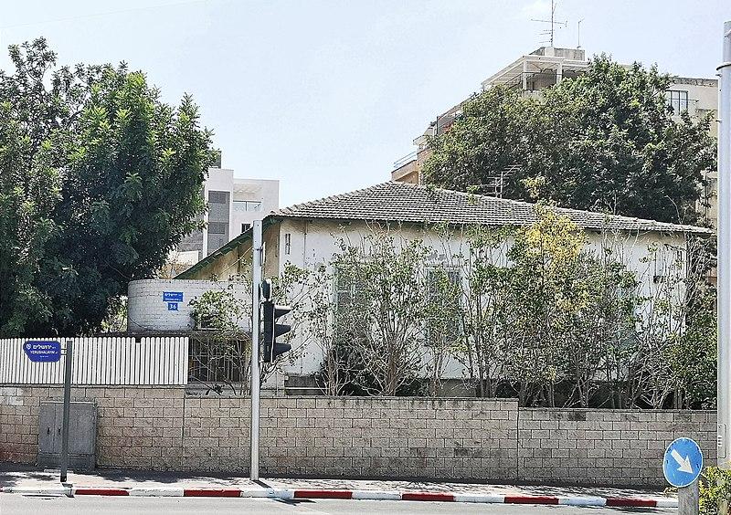 בית שמואל אוסטשינסקי ראשון לציון