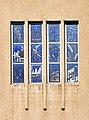 PikiWiki Israel 63080 kol yehuda synagogue in tel aviv.jpg