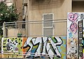 PikiWiki Israel 69364 old building in south tel aviv.jpg