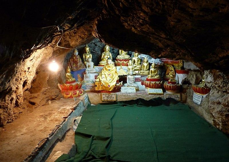 Pindaya caves 14.jpg