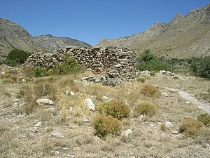 Pinery Station - Ruins of Pinery Station
