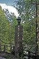 Pirkanmaa, Finland - panoramio (28).jpg