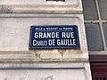 Plaque Grande Rue Charles Gaulle Nogent Marne 1.jpg