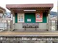 Platform of Hime Station - 5.jpg