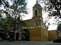 Plaza e Iglesia de Santa Catarina Coyoacán De Frente.JPG