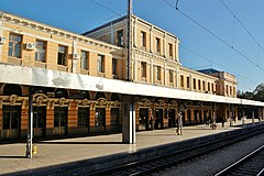 Plovdiv Central railway station platform side, 2007.JPG
