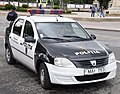 Police car of Moldova 07.jpg