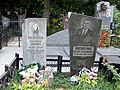 Poltava Central Cementary European Str. 154 Grave of F.E.Vasylenko (DSCF4516).jpg