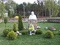 Pomnik JPII świete miejsce.jpg