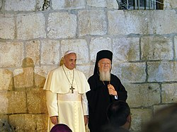 Pope Franciscus & Patriarch Bartholomew I in the Church of the Holy Sepulchre in Jerusalem (1).JPG