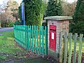 Postbox, Elmers Court Country Club - geograph.org.uk - 1633984.jpg
