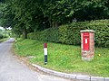 Postbox, West Stowell - geograph.org.uk - 1428793.jpg