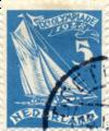 Postzegel 1928 olympiade zeilen.png