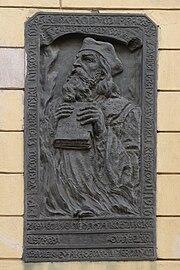 Praha, Nove Mesto - Reznicka (Jeronym Prazsky)