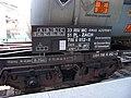 Praha-Holešovice, cisternový vagón Zacs, označení.jpg