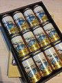 Premium Yebisu beer box with painting.jpg