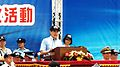 President Ma Speech in Chiayi Air Force Base Open Day 20120811a.jpg