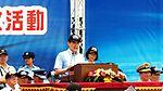 President Ma Speech in Chiayi Air Force Base Open Day 20120811a.jpg