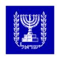 Presidential Standard (Israel).png