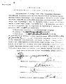 Protokol wykonania wyroku smierci W.Alchimowicz.jpg
