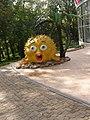 Puffy ^ -) - panoramio.jpg