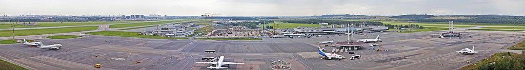 Pulkovo Airport panoramic view.jpg
