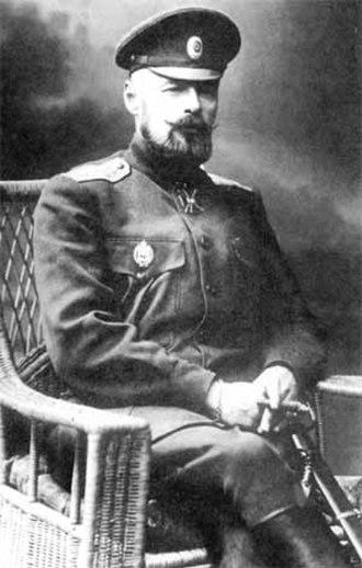 Vladimir Purishkevich - Vladimir Purishkevich