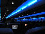 Qata Airways Inside A330.jpg