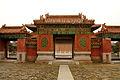 Qing Tombs 17 (4924877246).jpg