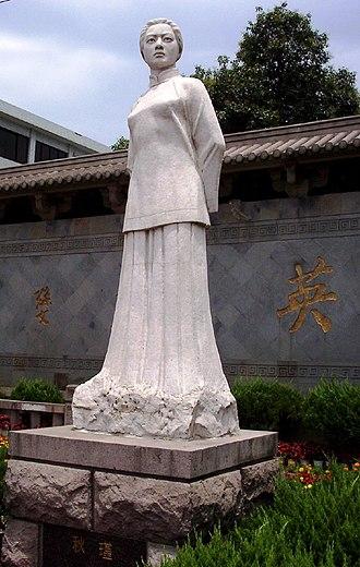 Qiu Jin - Image: Qiu Jin feminist revolutionary