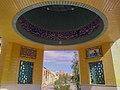 Qom مقبره آیت الله سعیدی در قبرستان وادی السلام قم.jpg