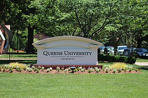Queens University of Charlotte - The main entrance to Queens University of Charlotte