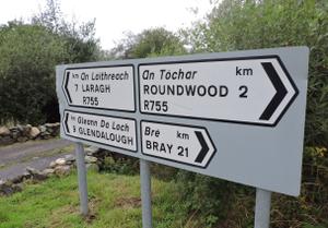 R755 road (Ireland) - Image: R755 road signs