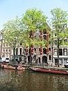 rm4882 rm4883 amsterdam - reguliersgracht 11-13 (foto 2)