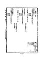ROC1913-07-01--07-31政府公報414--444.pdf