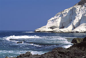 Geography of Israel - Rosh HaNikra chalk cliff