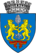 Coat of airms o Ploiești
